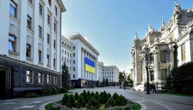 На Банковій замість АП може з'явитися музей державності - Богдан