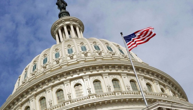 U.S. House of Representatives approves $250 mln for Ukraine's defense