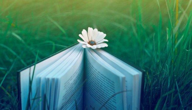 Поетичний рекорд: студрада при МІП читатиме вірші кілька днів безперервно