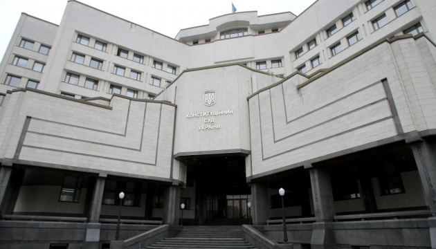 Constitutional Court declares unconstitutional criminal liability for inaccurate asset declarations