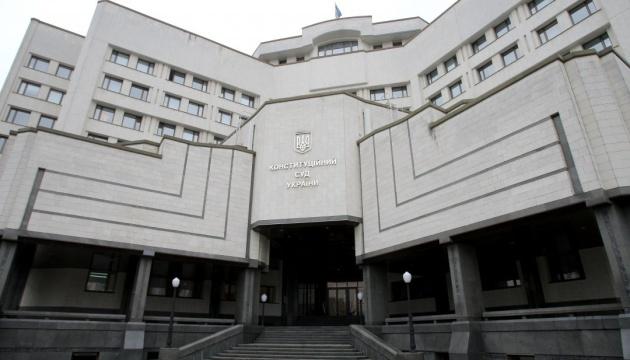 КСУ визнав законопроєкт про скасування адвокатської монополії конституційним