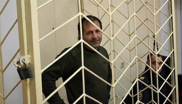 US remains concerned about Volodymyr Balukh who is still on hunger strike