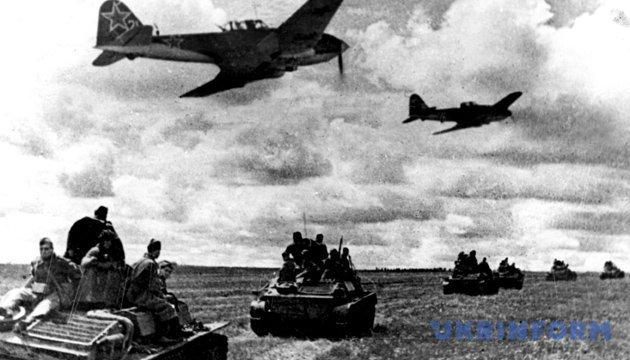 З архіву. Операція «Оверлорд» і «марш ганьби» на Хрещатику (1944)