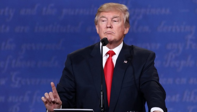 Трамп осудил ситуацию с отправленными почтой бомбами