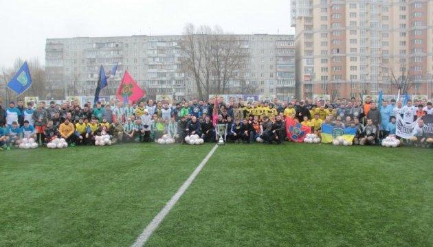 Сьогодні стартував новий сезон чемпіонату з футболу серед команд Ліги учасників АТО
