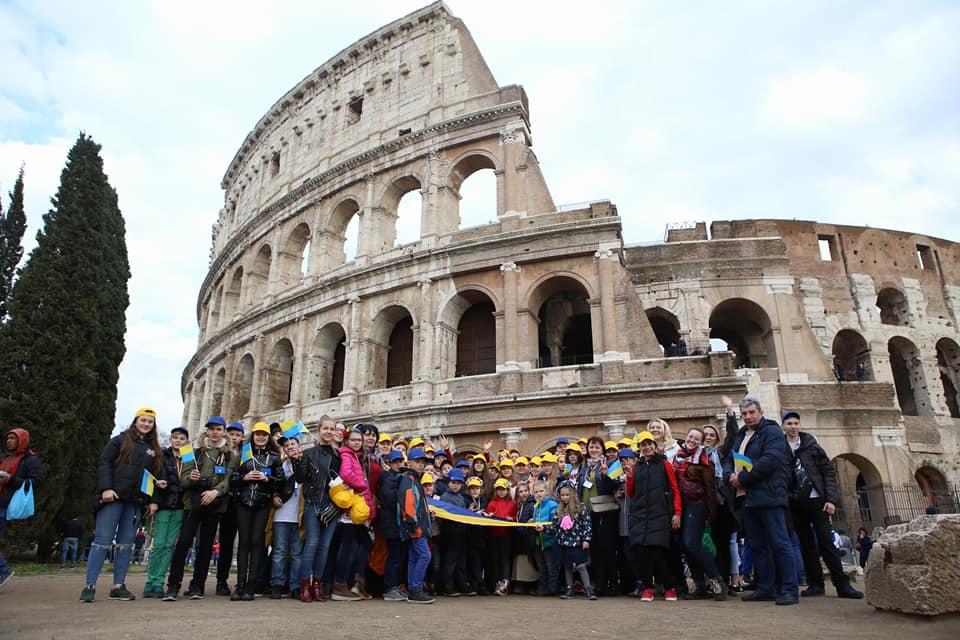 Подорож до Рима