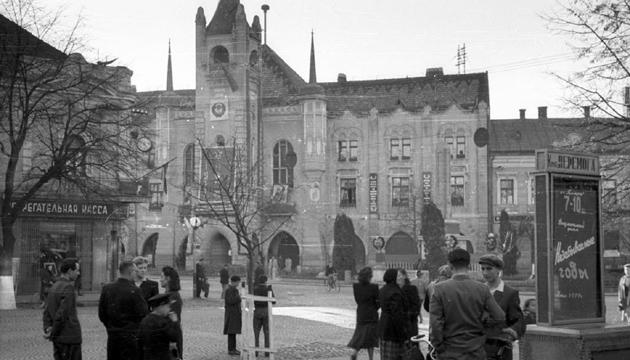 Мукачево, в якому проходив Перший з'їзд Народних комітетів Закарпатської України, кінець 1940-х. Фото: Twitter