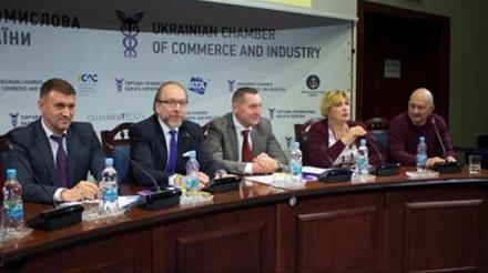 Авторы законопроекта о Национальном бюро финансовой безопасности на презентации в ТПП