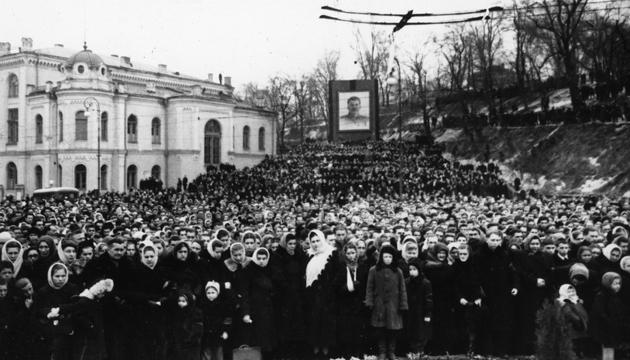 Мітинг у Києві з нагоди похорону Сталіна. Фото: Twitter