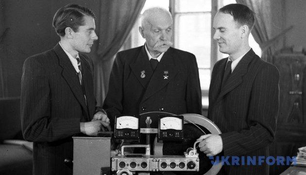 Євген Патон з синами Борисом і Володимиром, 1951 рік. Фото: Укрінформ