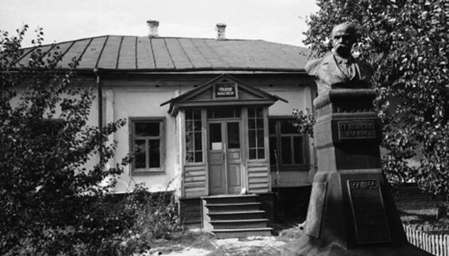 Будівля першого історичного музею в Переяславі-Хмельницькому. Фото: perejaslav.org.ua