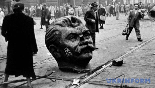 На вулицях Будапешта під час повстання. Фото: Укрінформ