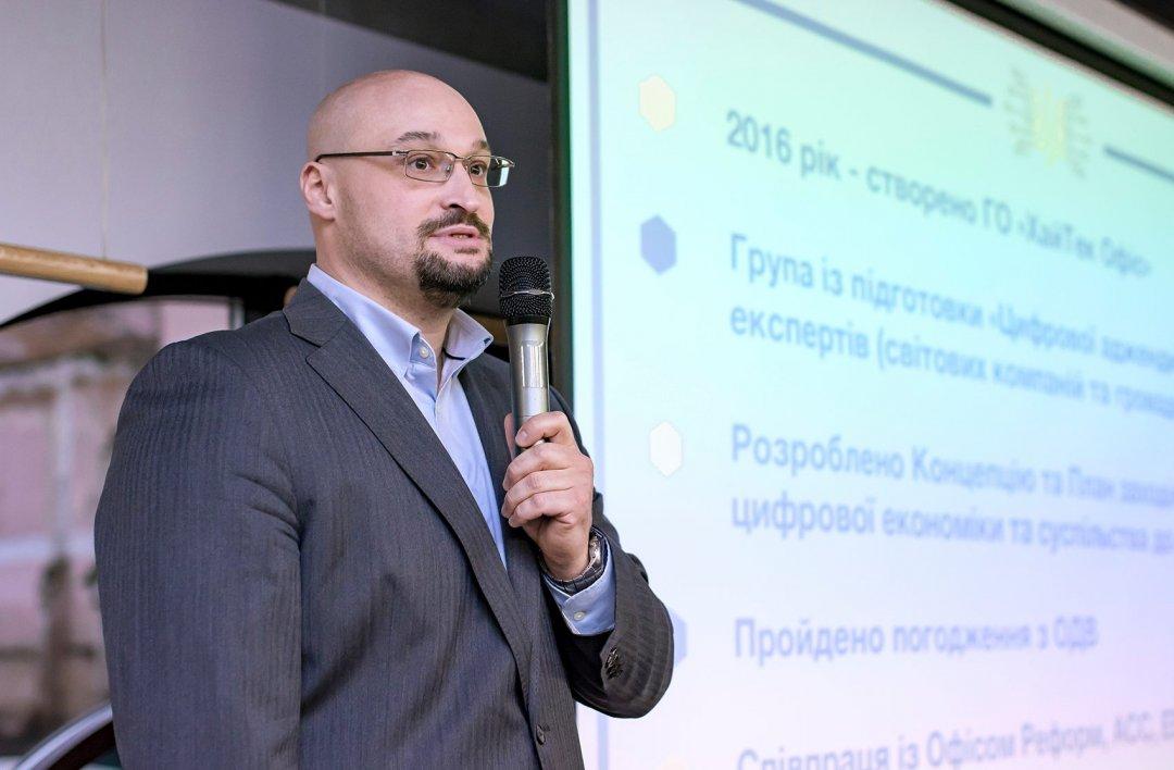 Валерій Фіщук