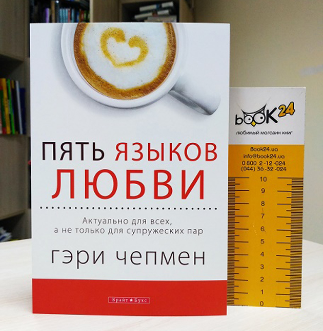 https://book24.ua