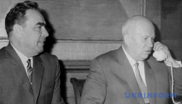 Леонід Брежнєв та Микита Хрущов 1963 рік