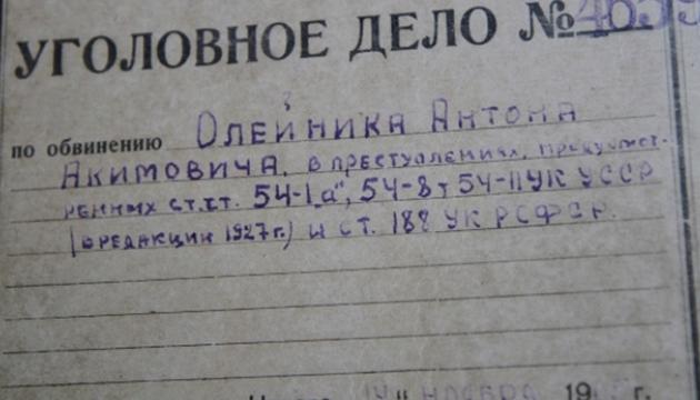 Фото: rvnews.rv.ua