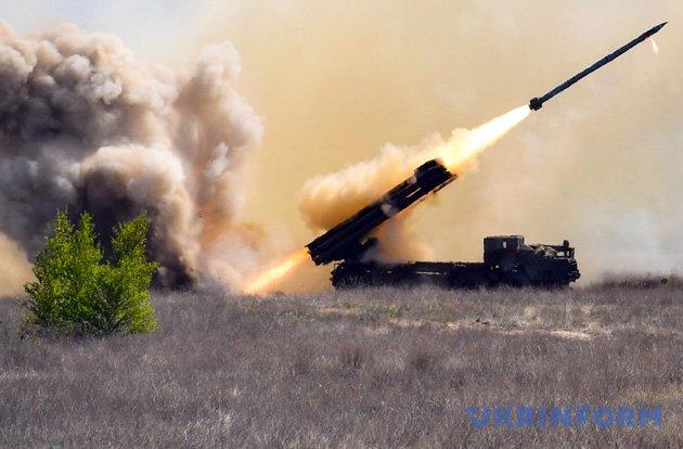 Українська ракетна система залпового вогню