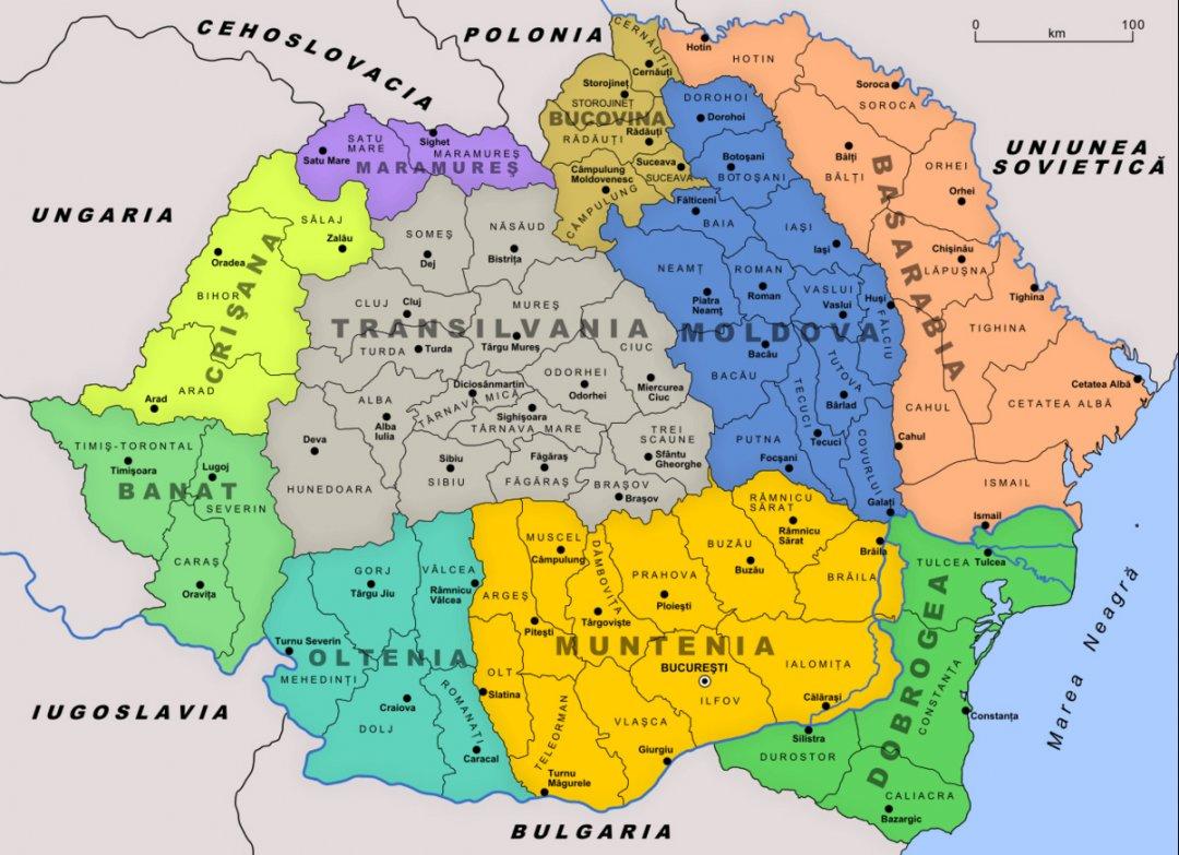 Велика Румунія. 1918 — 1940