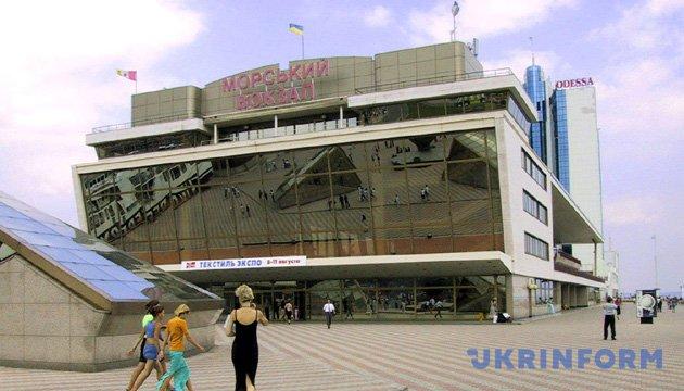 Морський вокзал в Одесі. Фото: Укрінформ