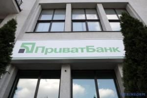 ПриватБанк не планирует сокращать количество отделений - финдиректор