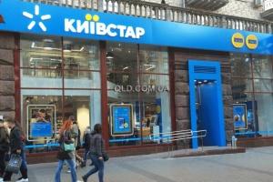 Киевстар готовит тотальные изменения тарифов