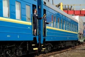 УЗ призначила п'ять додаткових регіональних поїздів на вихідні