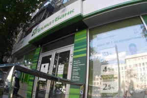 Le tribunal a reconnu illégale la nationalisation de PrivatBank