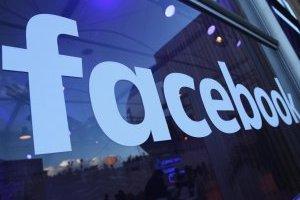 ЕС расследует дело о криптовалюте Facebook