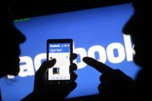 Facebook грозит крупнейший в истории компании штраф – WP