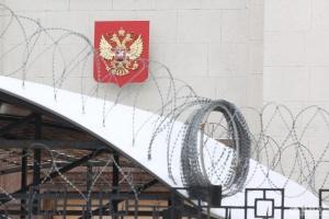 L'UE a prorogé de six mois les sanctions économiques contre la Russie