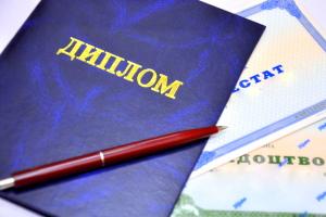 Міносвіти заборонило вишам затримувати видачу дипломів