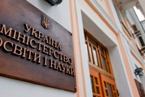 Education Ministry, Kyivstar sign memorandum of cooperation