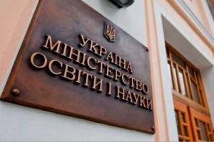 Українські виші отримають понад €9 мільйонів у межах 10 проєктів Erasmus+