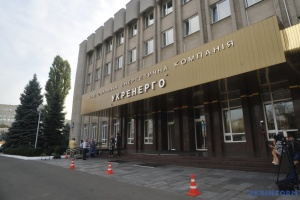 Нацкомісія пропонує знизити тариф Укренерго на послуги з диспетчерського управління