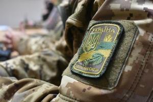В украинской армии за сутки - 25 случаев COVID-19