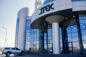 ДТЭК заявила о намерении реструктуризировать долги