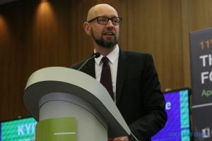"""Яценюк — про """"нормандський саміт"""": Путін не отримав новий пакт Молотова-Ріббентропа"""