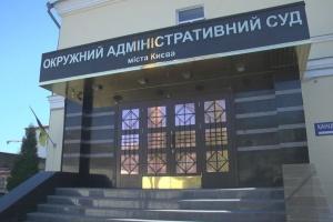 Окружной админсуд призывает не высказываться публично относительно неявки судей на экзамен