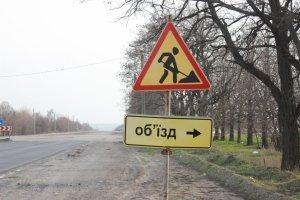 У Запорізькій області на дві доби перекриють трасу держзначення