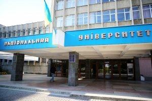 В ужгородському виші заявляють, що заяву про «дистанційку» написали «фейкові» студенти