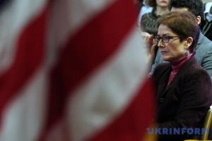 Импичмент Трампа: в США начались публичные слушания c участием Йованович