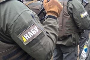 НАБУ объявило подозрение организатору хищения имущества Нацгвардии