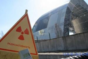 Новое укрытие над ЧАЭС ввели в режим пробной эксплуатации