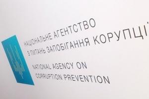 В НАПК назвали топ-нарушителей антикоррупционного законодательства за январь