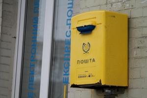 Укрпошта судиться з Київрадою через закриття відділення у центрі столиці