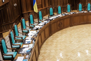 Dissolution of Parliament: Constitutional Court to continue case hearing on June 18