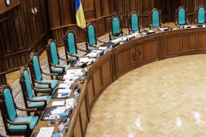 Рада почала приймати пропозиції фракцій щодо кандидатів на посаду судді КС