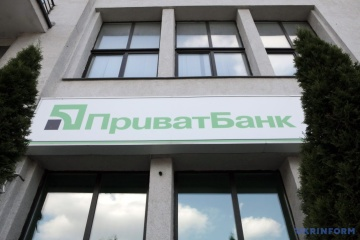 PrivatBank's net profit rises three-fold since year-start