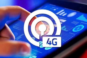 Transformación Digital: La red 4G en Ucrania ya cubre el 57% de las localidades