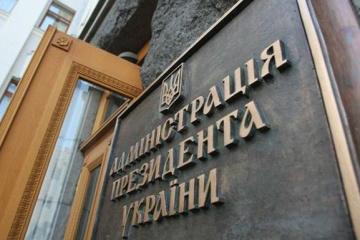 ゼレンシキー新大統領、明日最高会議会派長と議会解散につき協議=自助党会派長